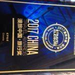 Kina_Nagrada