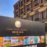 Travel_awards